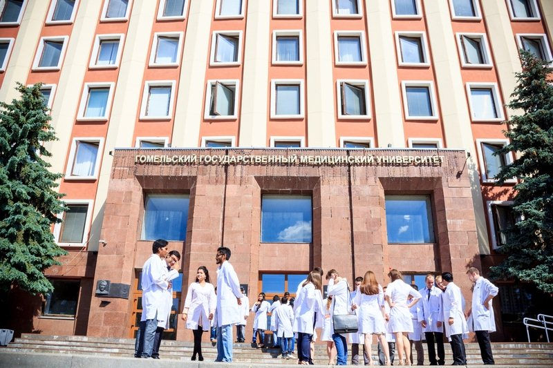 MBBS in Belarus - Gomel State Medical University 2