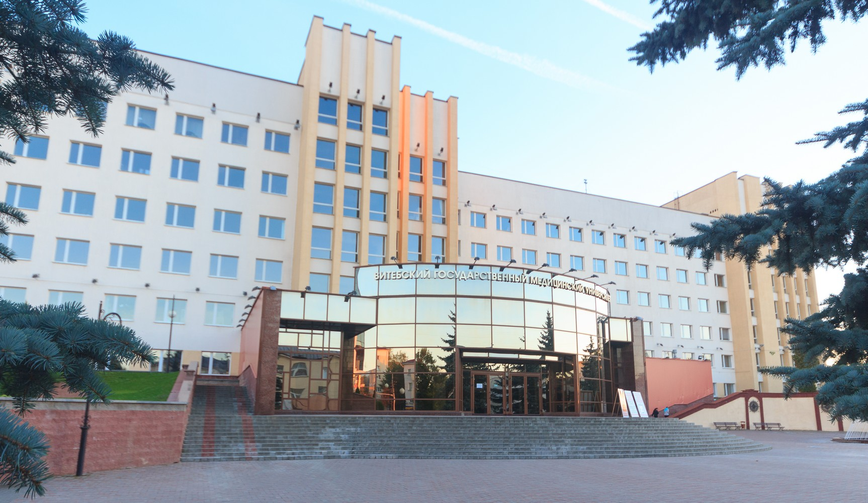 MBBS in Belarus - Vitebsk State Medical University