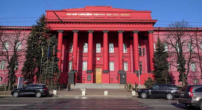 Taras Shevchenko National University of Kyiv (KNU)